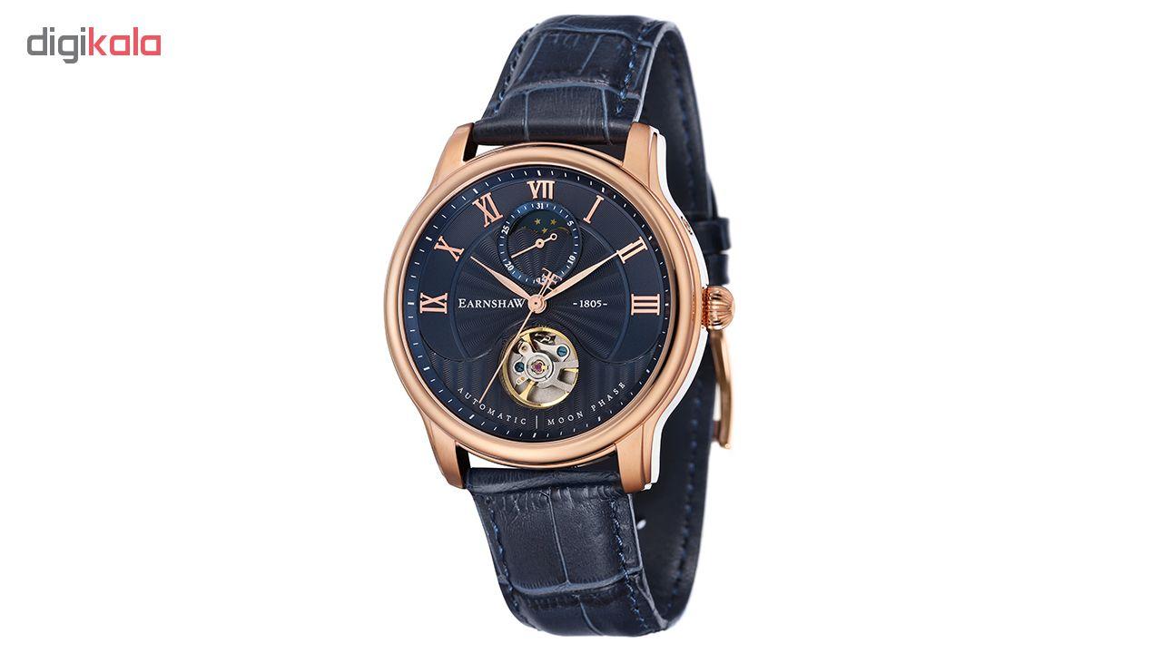 خرید ساعت مچی عقربه ای مردانه ارنشا مدل ES-8066-06