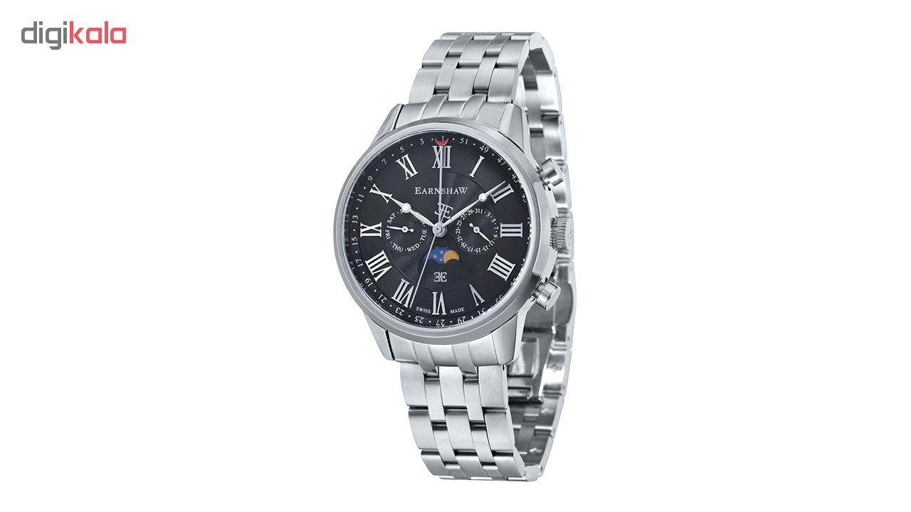 خرید ساعت مچی عقربه ای مردانه ارنشا مدل ES-0017-11