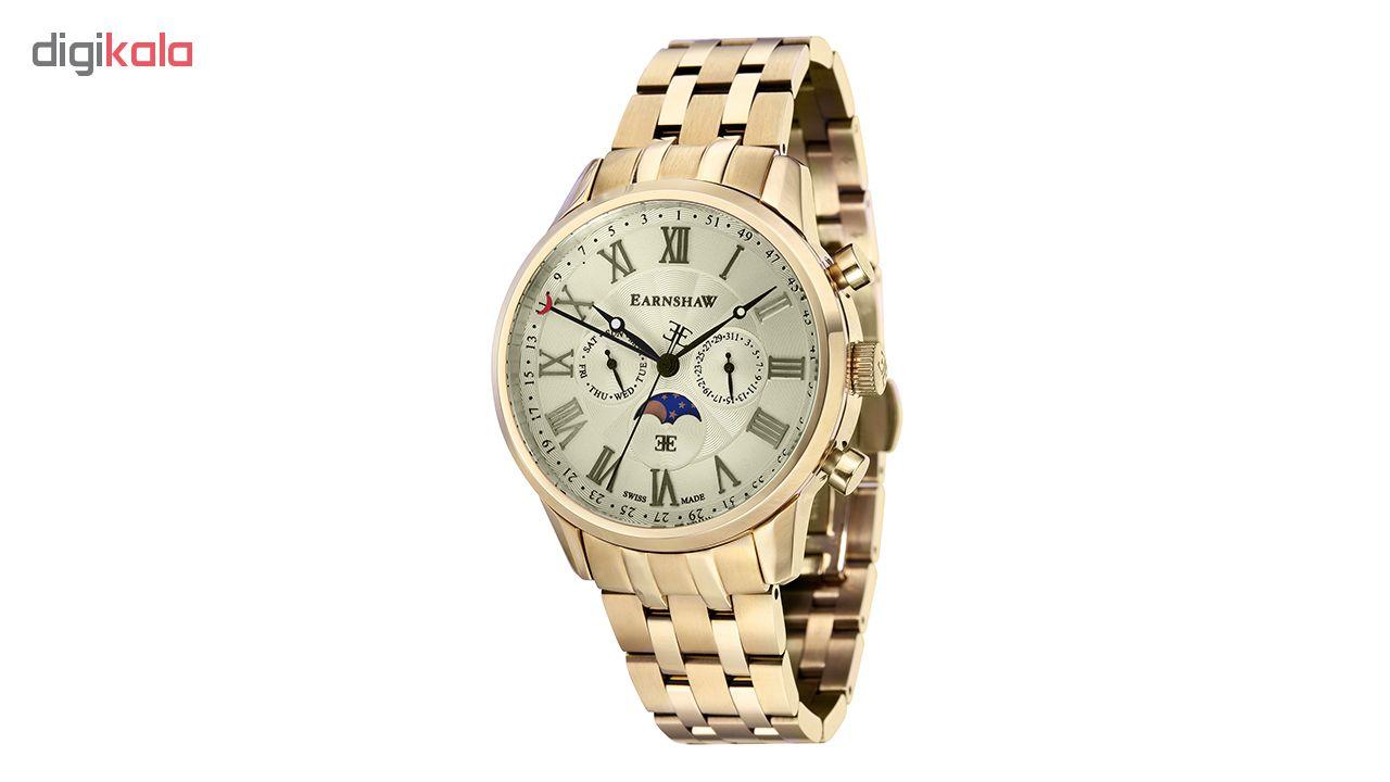 خرید ساعت مچی عقربه ای مردانه ارنشا مدل ES-0017-33