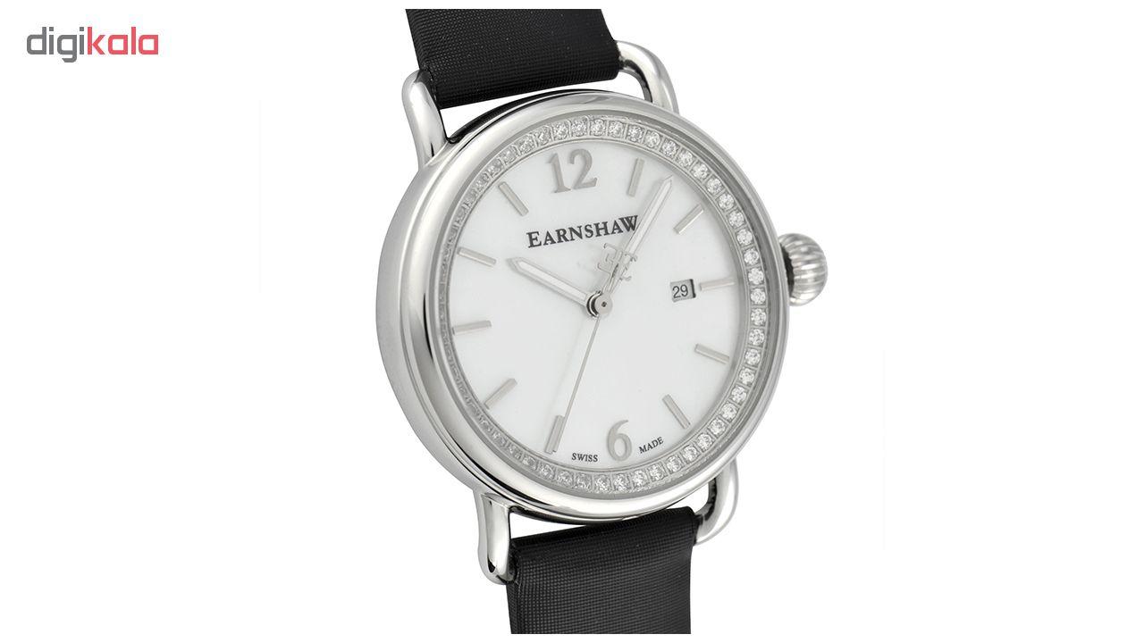 ساعت مچی عقربه ای زنانه ارنشا مدل ES-0022-05