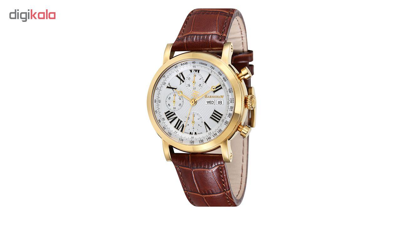 خرید ساعت مچی عقربه ای مردانه ارنشا مدل ES-0024-04