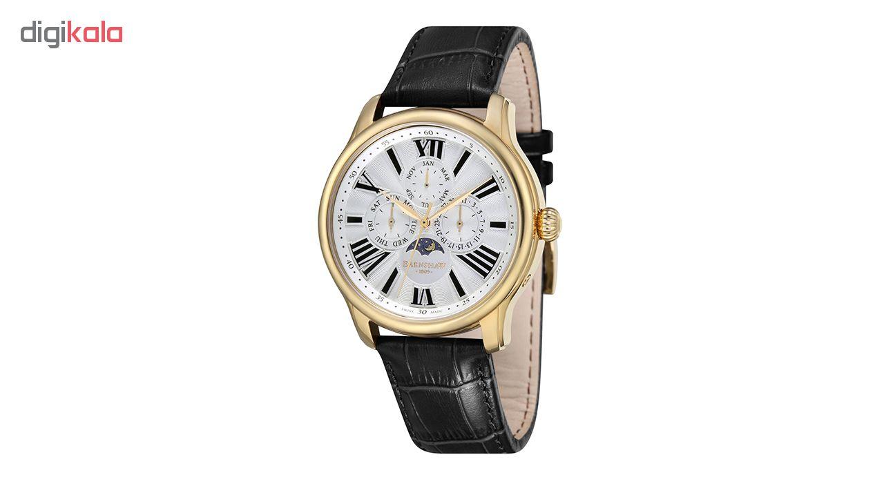 خرید ساعت مچی عقربه ای مردانه ارنشا مدل ES-0025-02