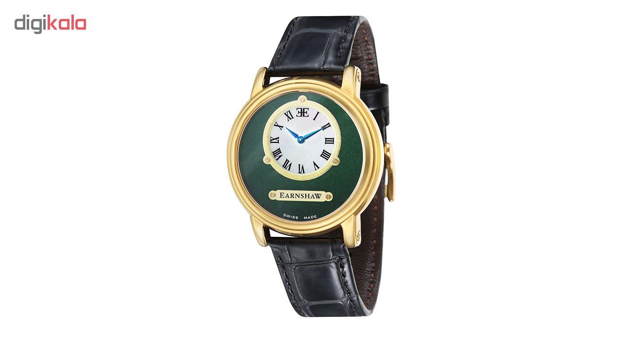 خرید ساعت مچی عقربه ای مردانه ارنشا مدل ES-0027-04