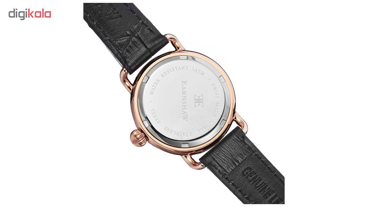 ساعت مچی عقربه ای مردانه ارنشا مدل ES-0030-04