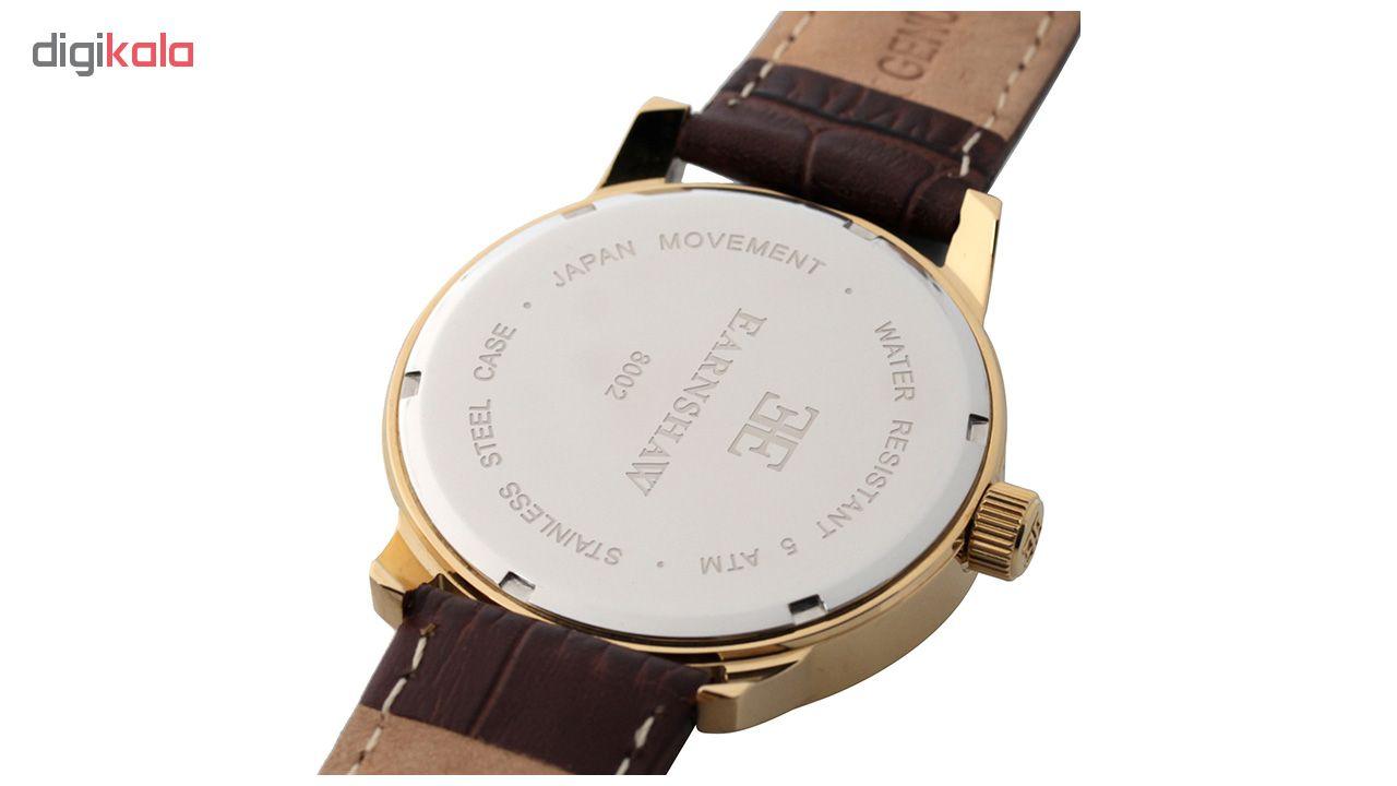 ساعت مچی عقربه ای مردانه ارنشا مدل ES-8002-02
