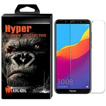 محافظ صفحه نمایش شیشه ای کینگ کونگ مدل Hyper Protector مناسب برای گوشی موبایل هوآوی Y7 Prime 2018