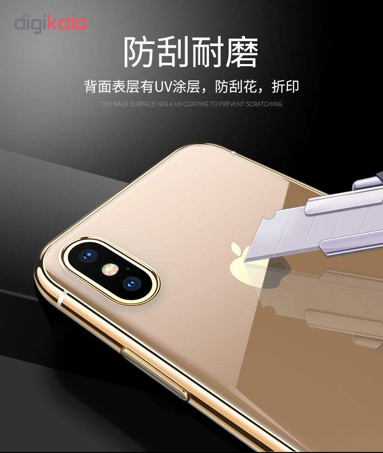 کاور آی دوژی مدل Electroplate Pc مناسب برای گوشی موبایل اپل iPhone XS Max main 1 11