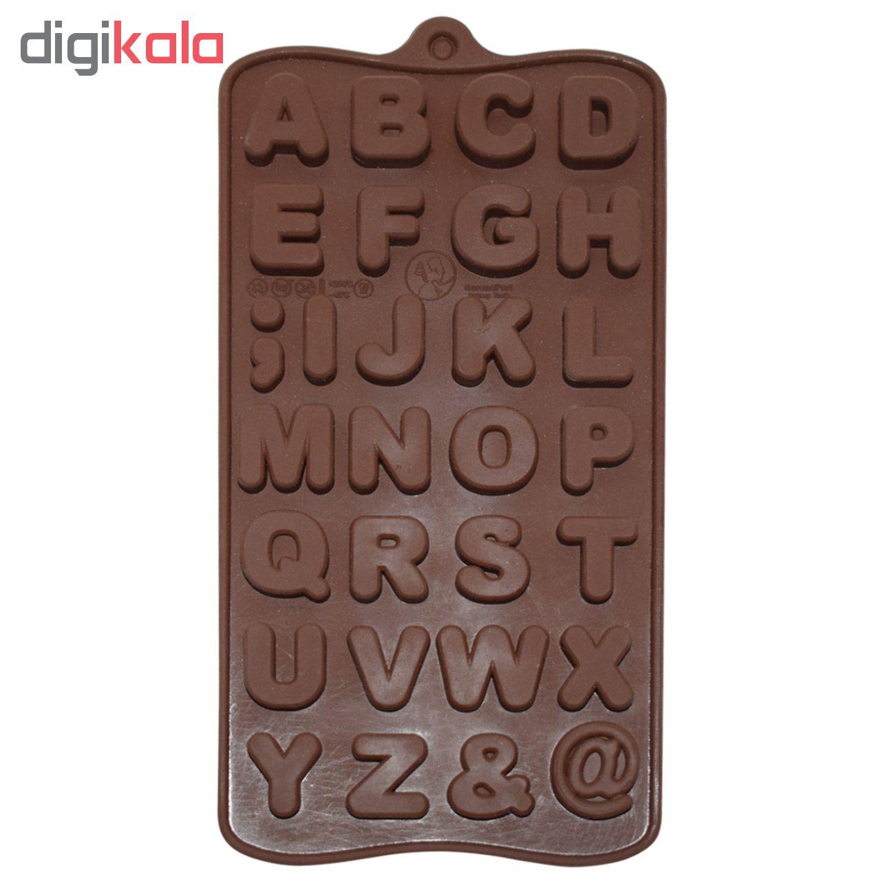 قالب شکلات مدل English