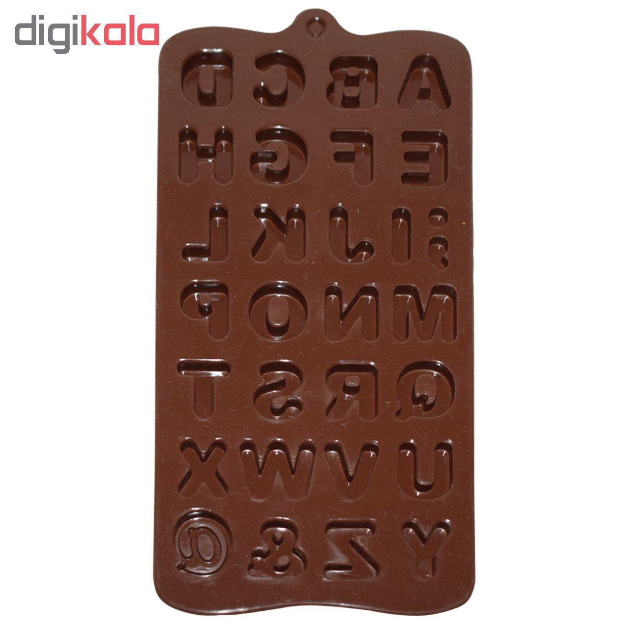 قالب شکلات مدل English  main 1 2