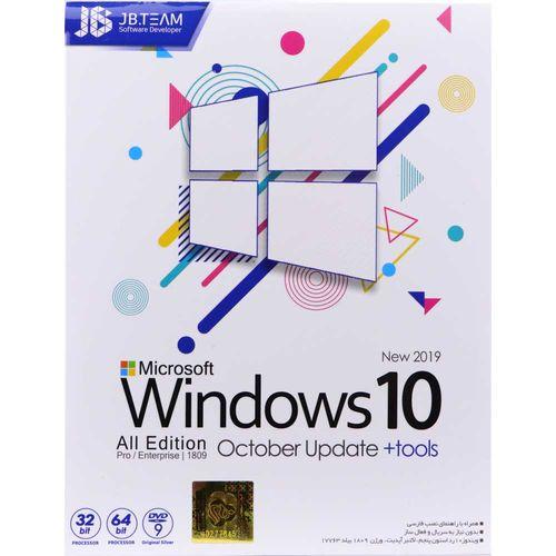سیستم عامل ویندوز 10 نشر جی بی تیم