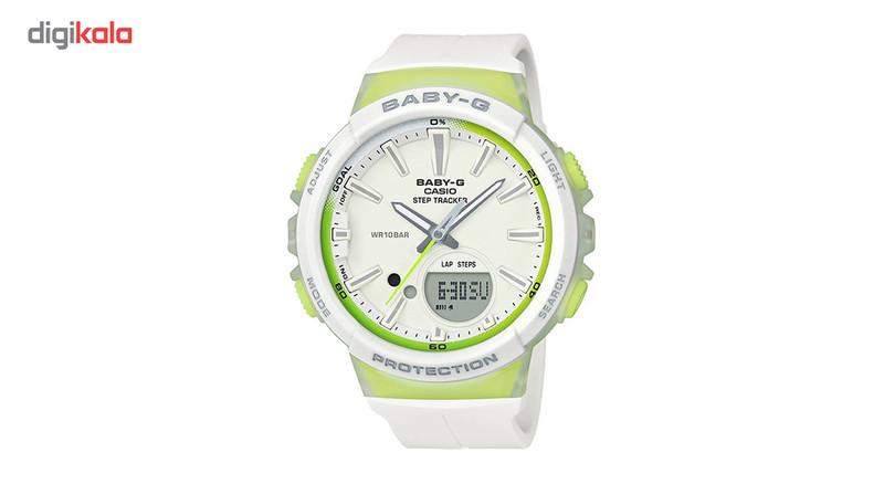 ساعت مچی عقربه ای زنانه کاسیو مدل BGS-100-7A2DR