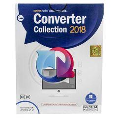 نرم افزار converter collection نسخه ۲۰۱۸ نشر نوین پندار
