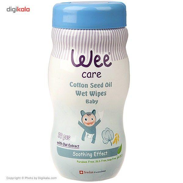 دستمال مرطوب وی مخصوص کودک مدل Cotton Seed Oil بسته 70 عددی main 1 1