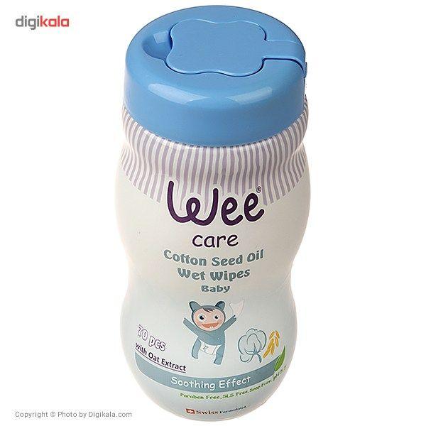 دستمال مرطوب وی مخصوص کودک مدل Cotton Seed Oil بسته 70 عددی