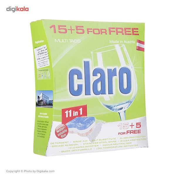 قرص ظرفشویی کلارو مدل 11in1 بسته 20 عددی main 1 1