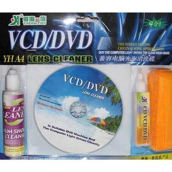 کیت تمیز کننده لنز یوهایژو مدل YH A4