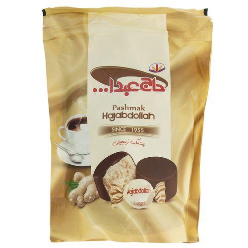 پشمک زنجبیلی حاج عبدالله مقدار 350 گرم