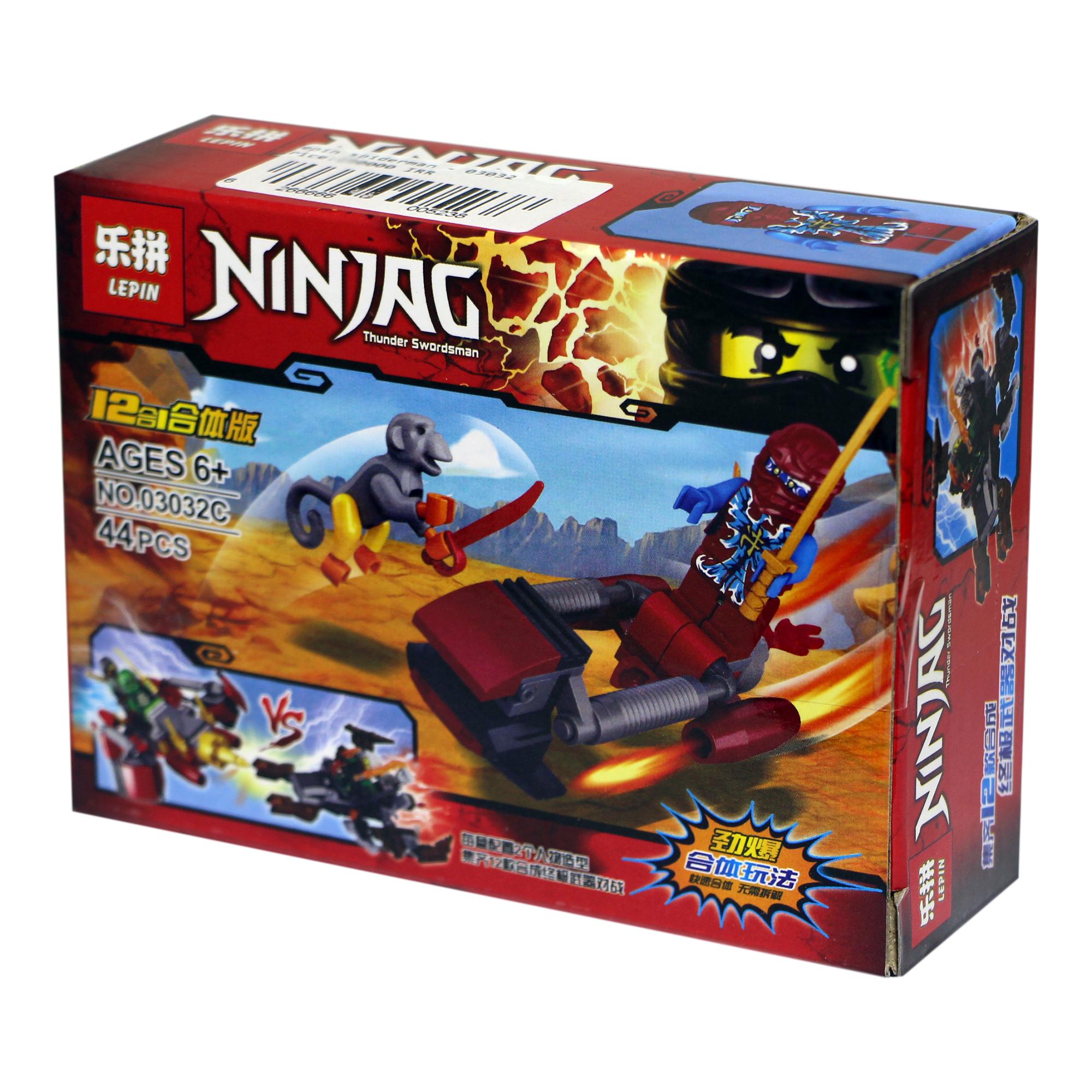 ساختنی لپین مدل Ninjag 03032C