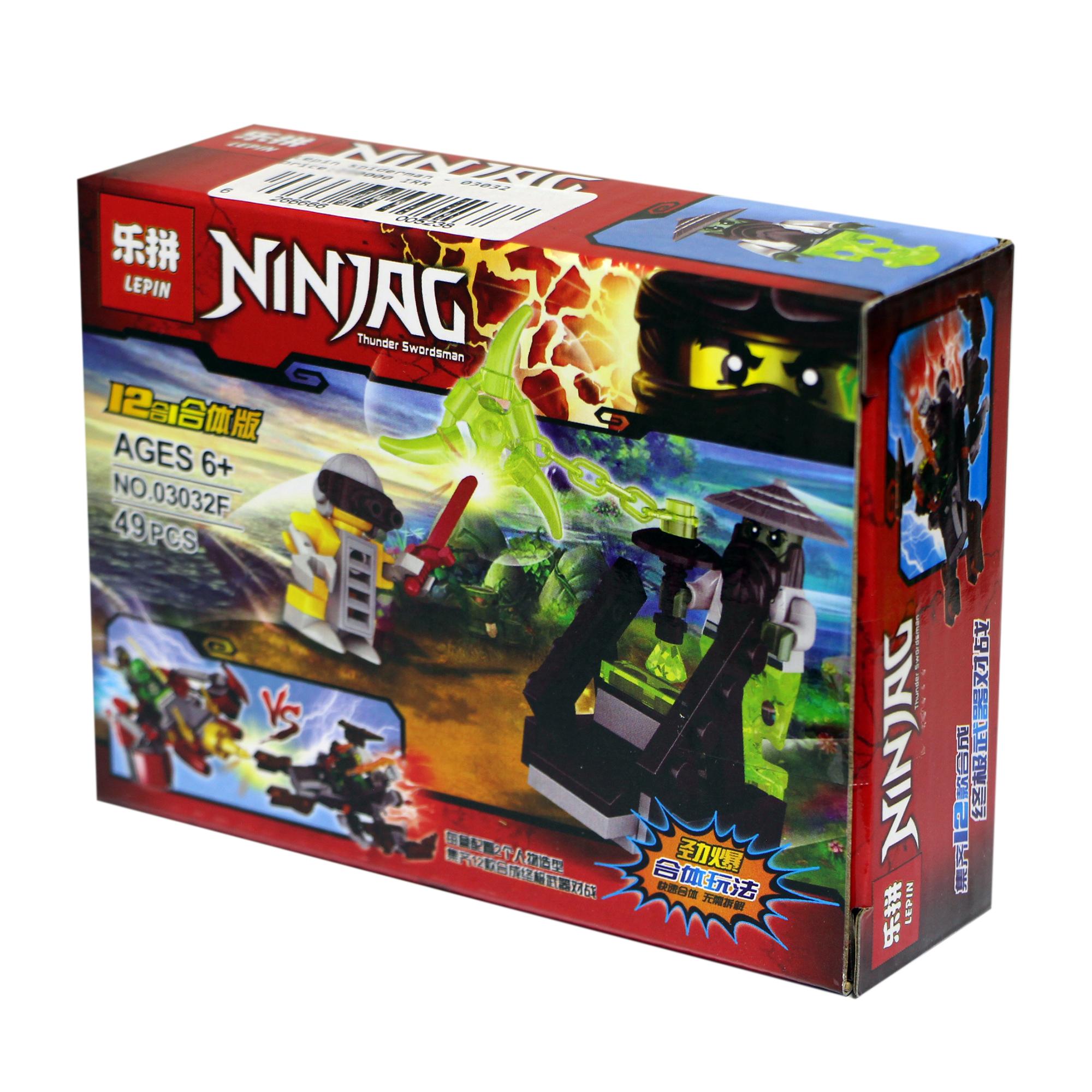 ساختنی لپین مدل Ninjag 03032F