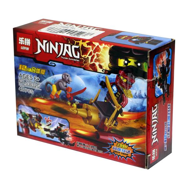 ساختنی لپین مدل Ninjag 03032G