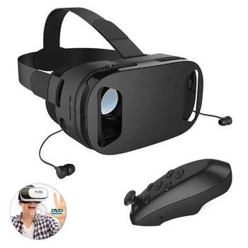 هدست واقعیت مجازی پرو مدل VA2T به همراه دسته بازی مدل کوییلو | PRO VR GLASS with remote