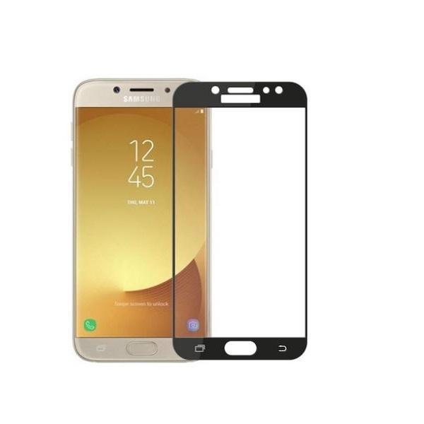 محافظ صفحه نمایش مدل Full Cover 4D  مناسب برای گوشی موبایل سامسونگ Galaxy J5 PRO