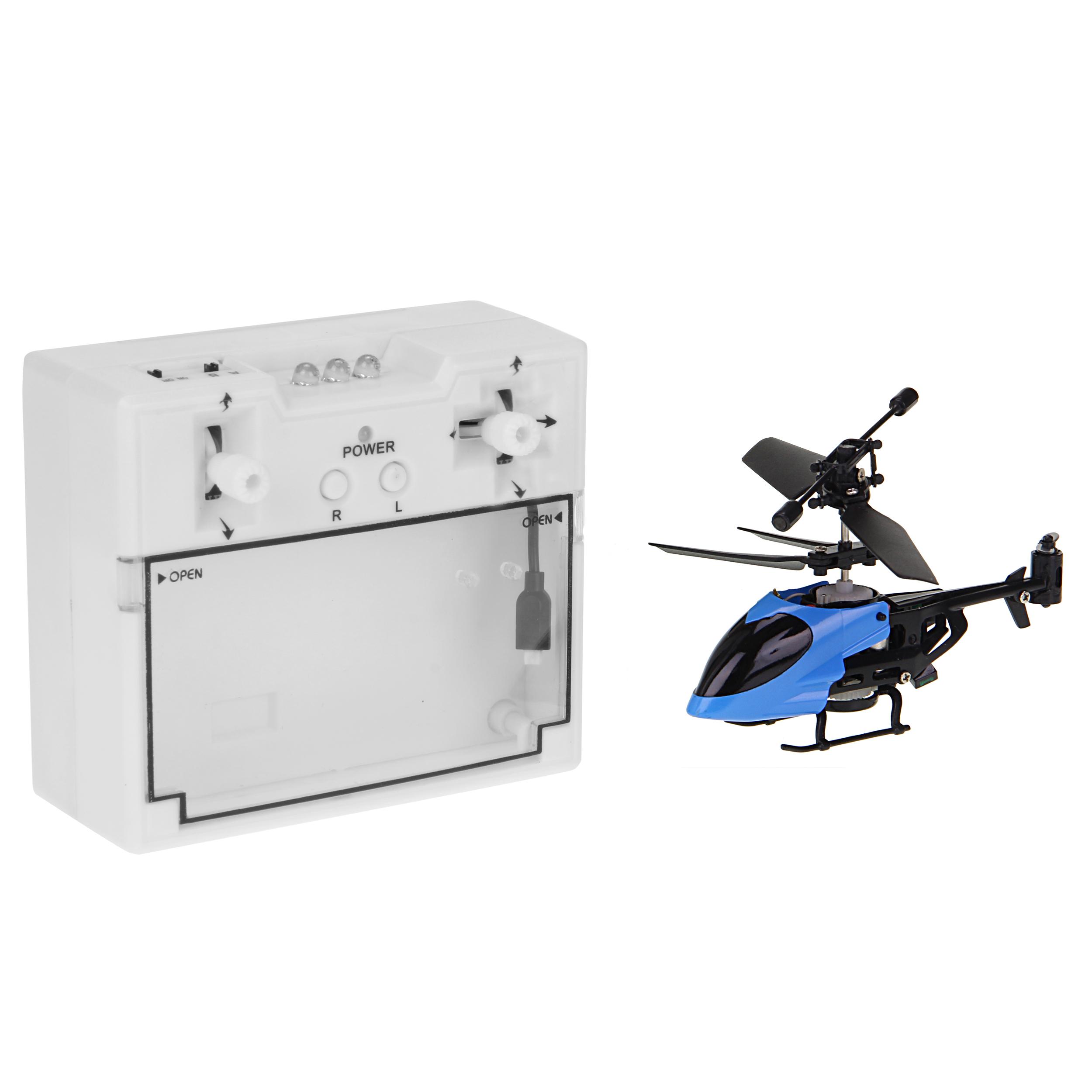 هلیکوپتر بازی کنترلی مدل CH3.5