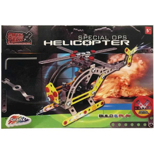 ساختنی گرافیکس مدل Special OPS Helicopter