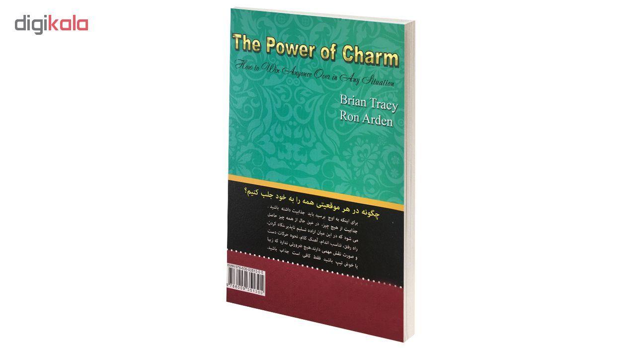 کتاب قدرت جذبه اثر برایان تریسی main 1 2