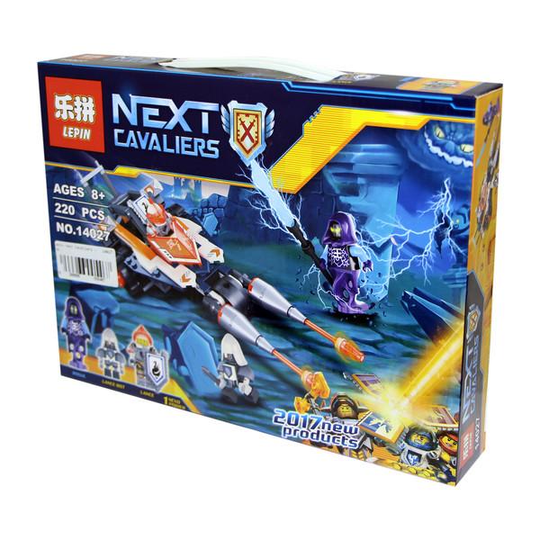 ساختنی لپین مدل Nexu Cavaliers 14027
