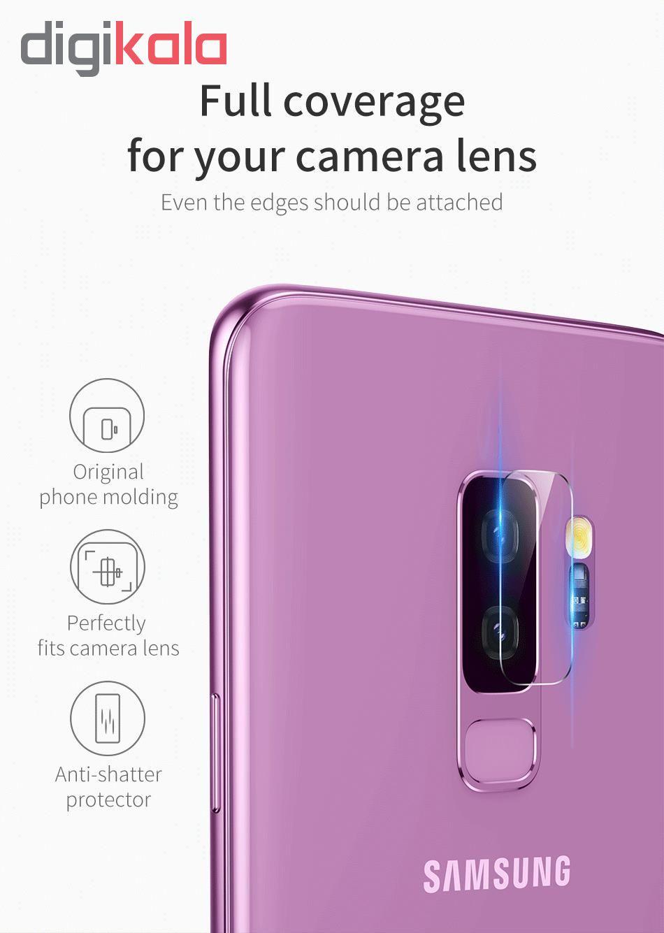 محافظ صفحه نمایش اسپایدر مدل Super Hard 5D مناسب برای گوشی سامسونگ galaxy S9 Plus به همراه محافظ لنز دوربین main 1 8