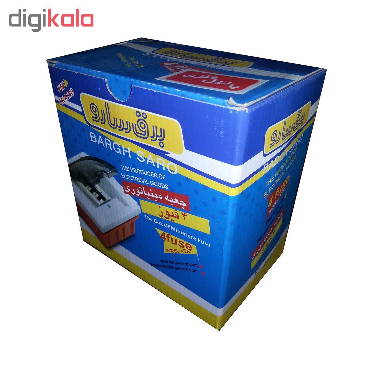 جعبه فیوز 4 عددی برق سارو مدل 1009 main 1 1