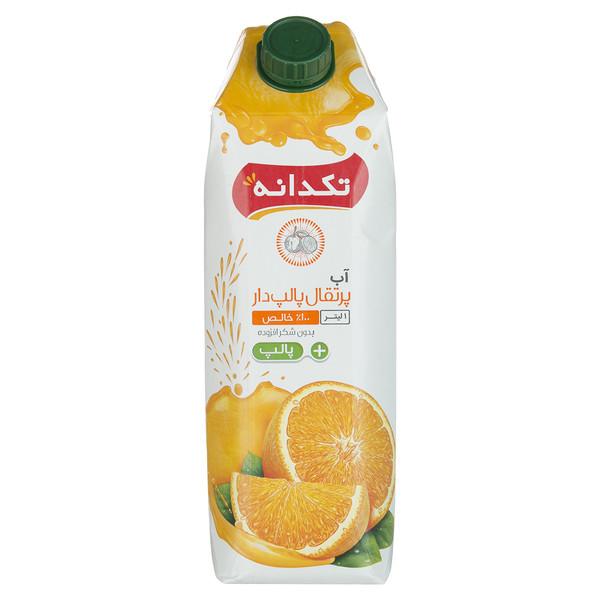 آب پرتقال پالپ دار تکدانه حجم 1 لیتر