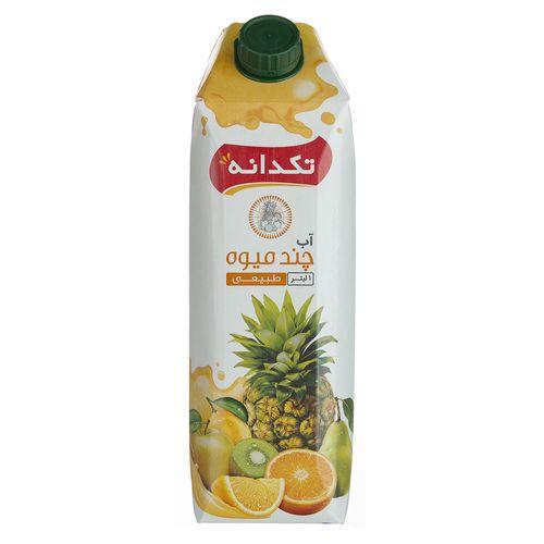 آب چند میوه تکدانه حجم 1 لیتر