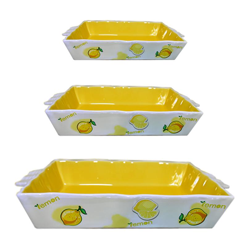 ظرف پخت و پز زاراهوم طرح لیمو مدل 3714 مجموعه سه عددی