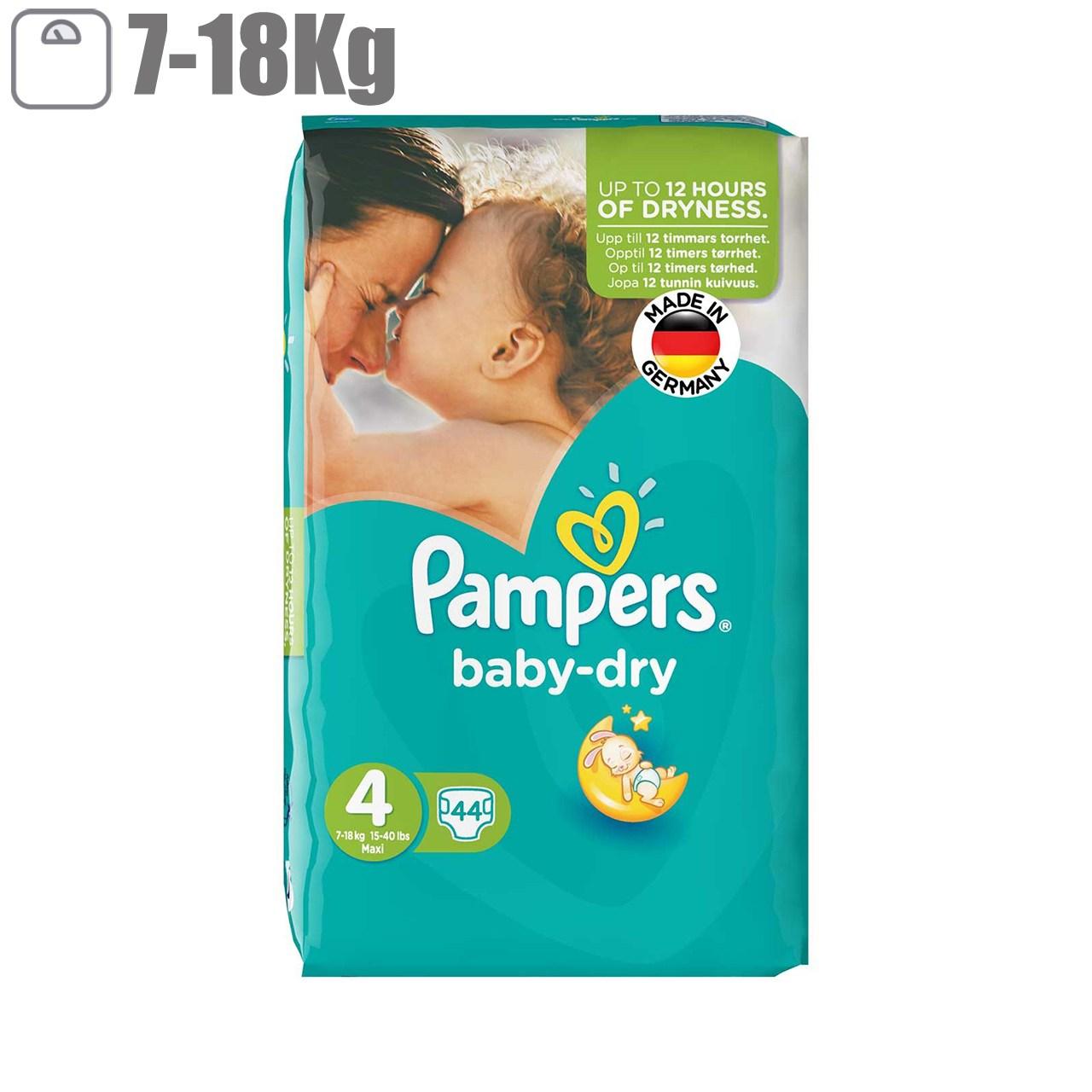 پوشک پمپرز مدل Baby Dry سایز 4 بسته 44 عددی