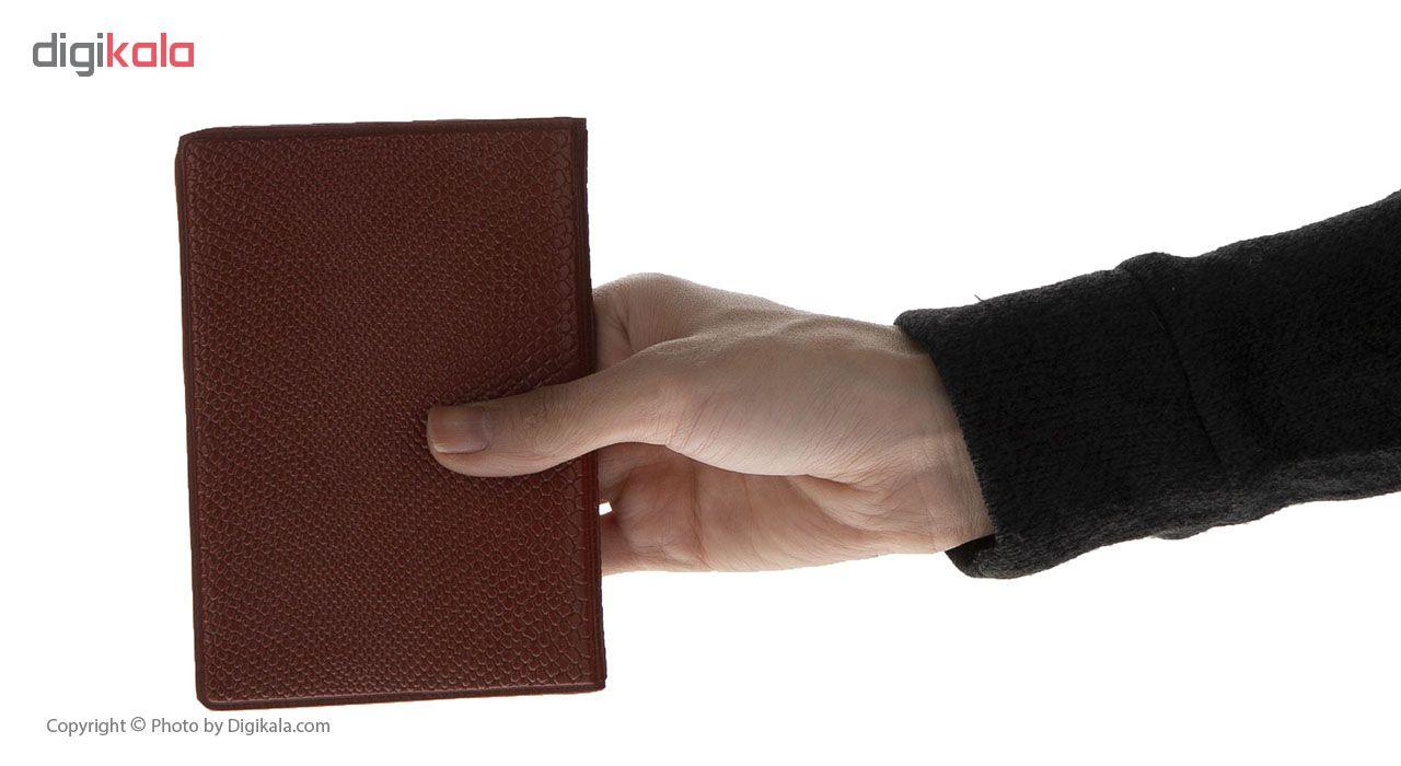 جلد پاسپورت مدل 001