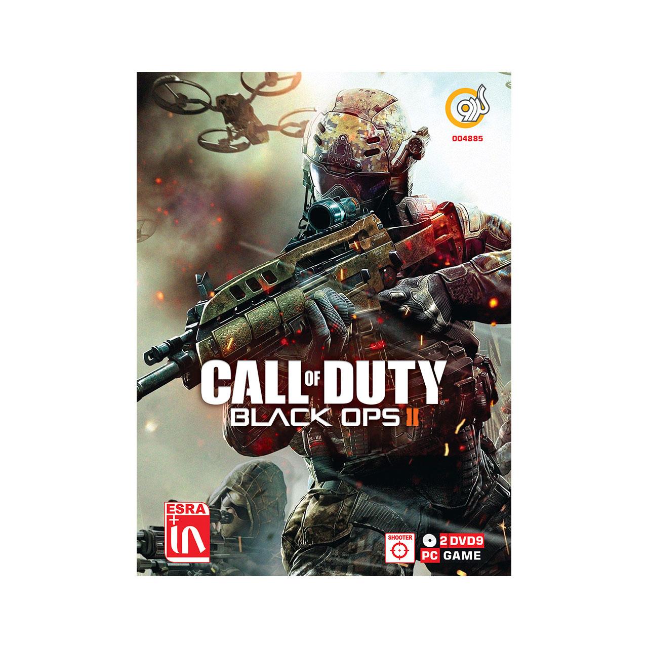 بازی Call Of Duty Black OPS مخصوص PC