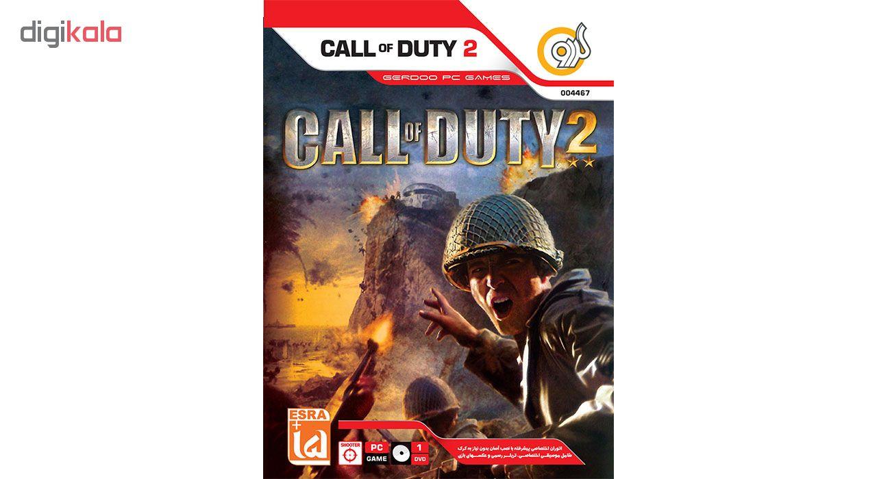 بازی Call of Duty 2 مخصوص PC