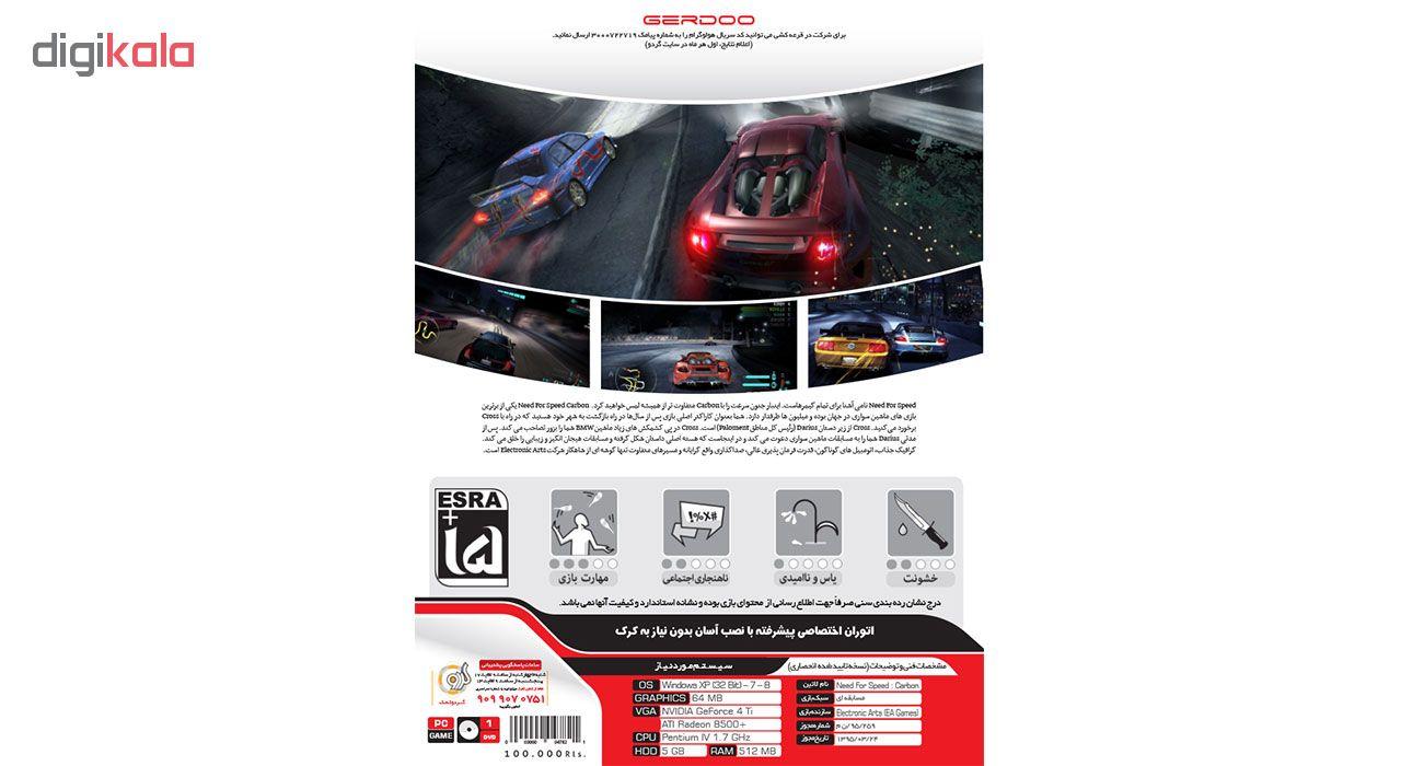 بازی Need For Speed Carbon مخصوص PC