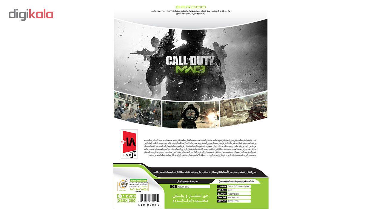 خرید اینترنتی بازی Call of Duty MW3 مخصوص XBOX 360 اورجینال