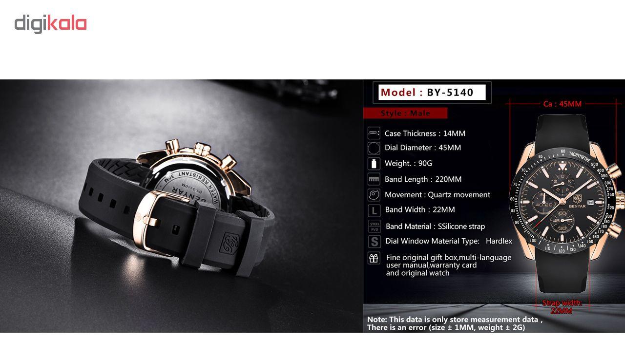 خرید ساعت مچی عقربه ای مردانه بنیار مدل 5140M