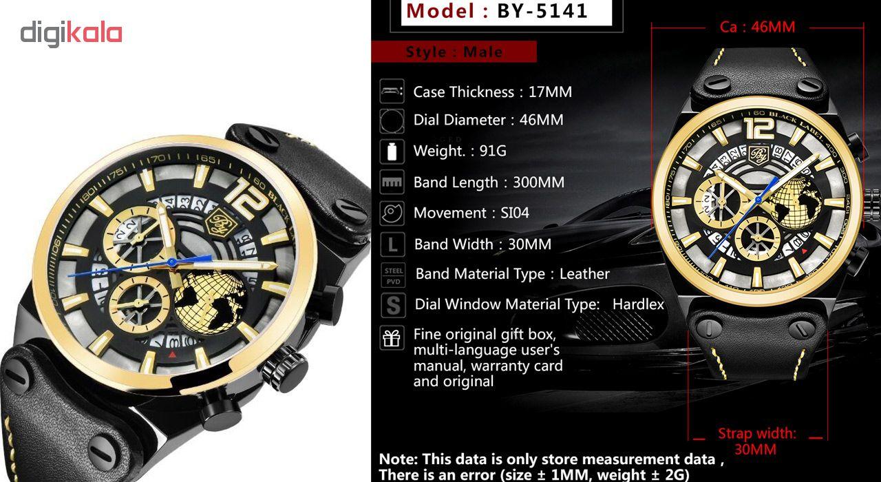 ae96ed7b8 ساعت مچی عقربه ای مردانه بنیار مدل 5141 - فروشگاه ساعت مچی | ⏱