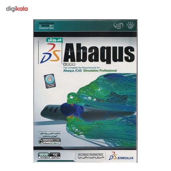 آموزش Abaqus/CAE