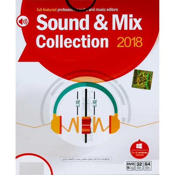 مجموعه نرم افزارهای میکس صدا و آهنگ سازی 2018 نوین پندار