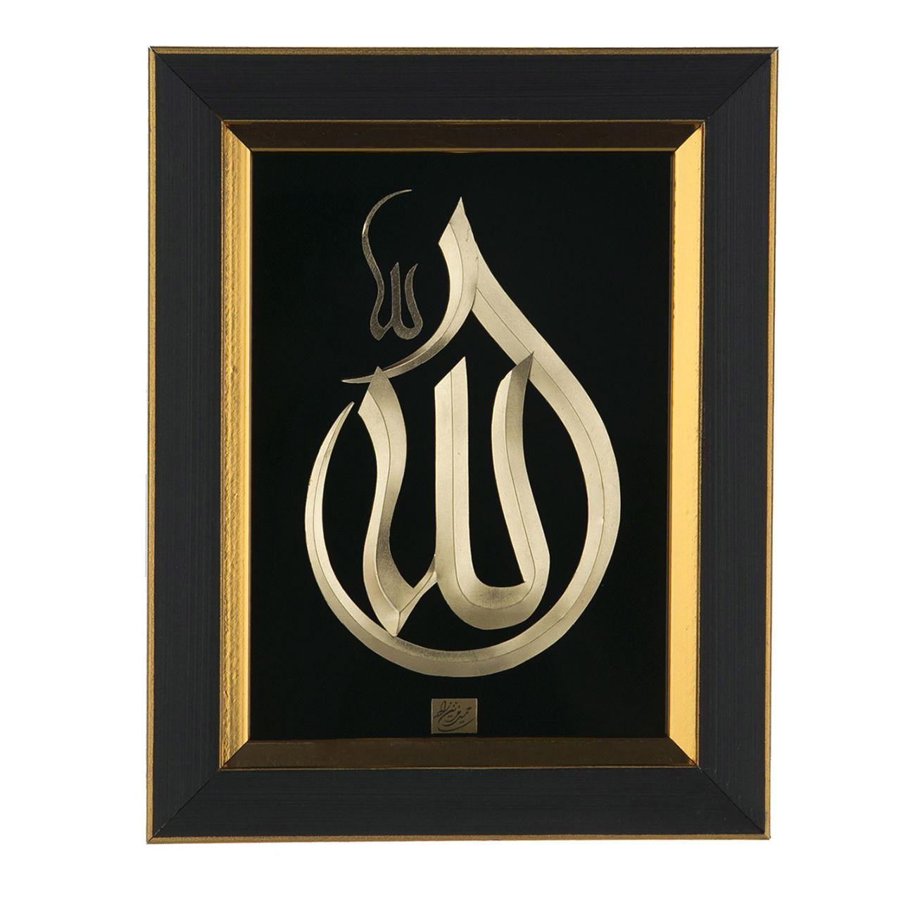 تابلو کوچک ورق طلا الله ترکیب قطره کد 005