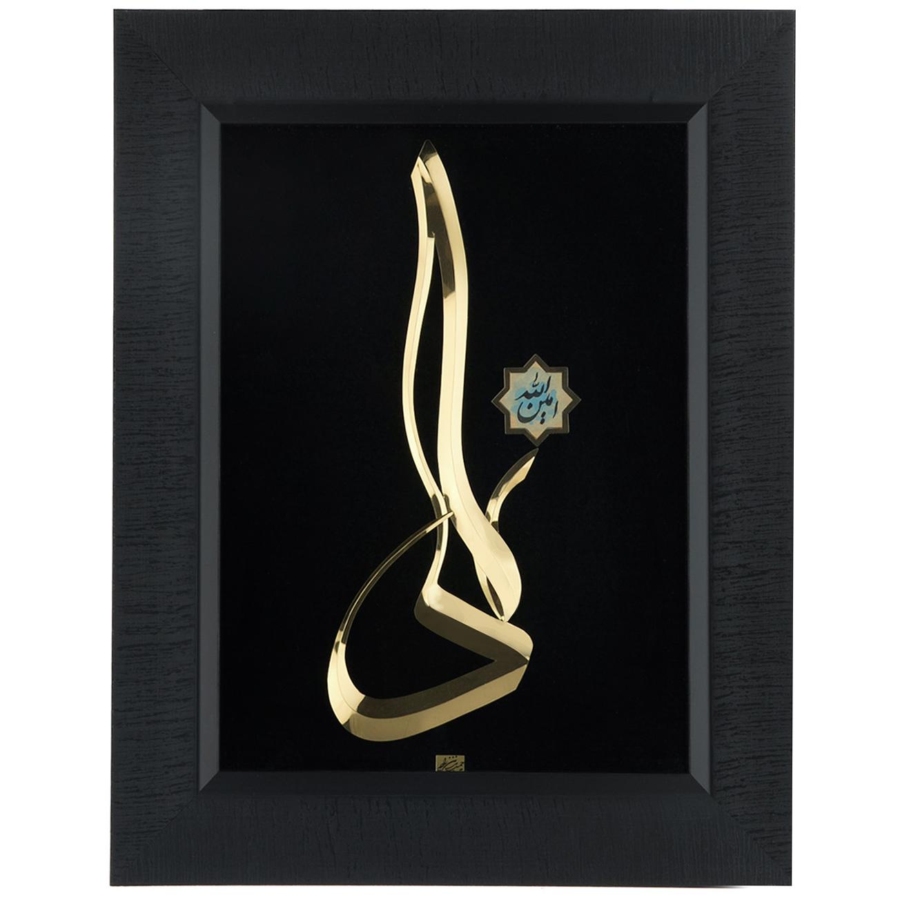 تابلو بزرگ ورق طلایی علی امین الله مدل 007