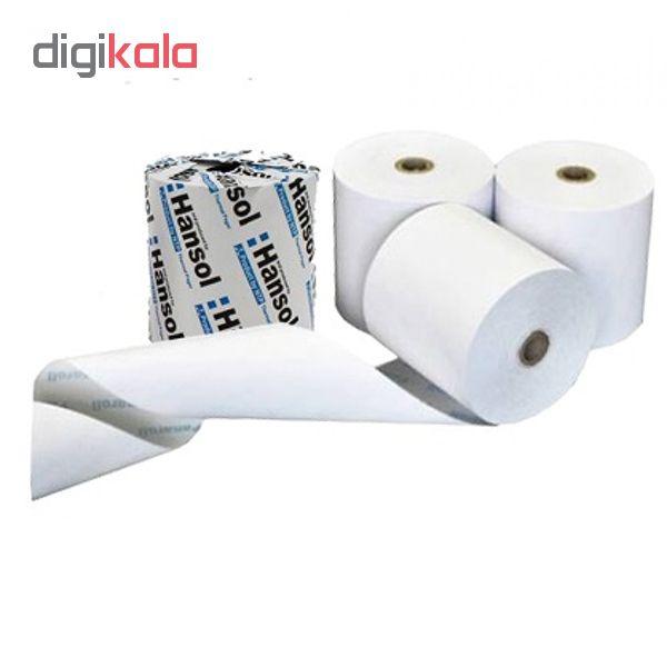 قیمت                      کاغذ پرینتر حرارتی هانسول مدل RL007 عرض 97 میلیمتر بسته 48 عددی