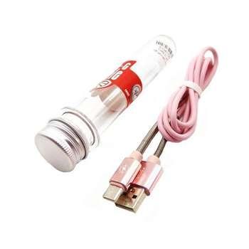 کابل تبدیل USB-C به USB 2.0 ایکس پی پروداکت مدل XP-V522 طول 1.2 متر