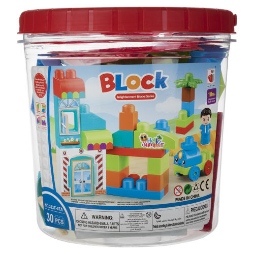 بازی ساختنی سطلی بلاک مدل HELLO SUMMER کد 313T-47A
